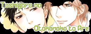 toshigoro