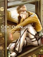 coocon3