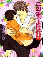 Kono Cover212