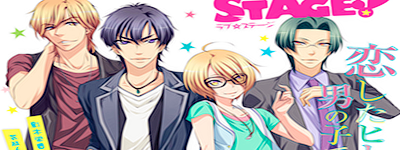 love stage banner